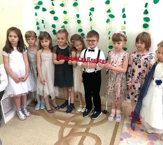 Фото-6.-Семен-на-выпускном-в-детском-саду-2019-г.
