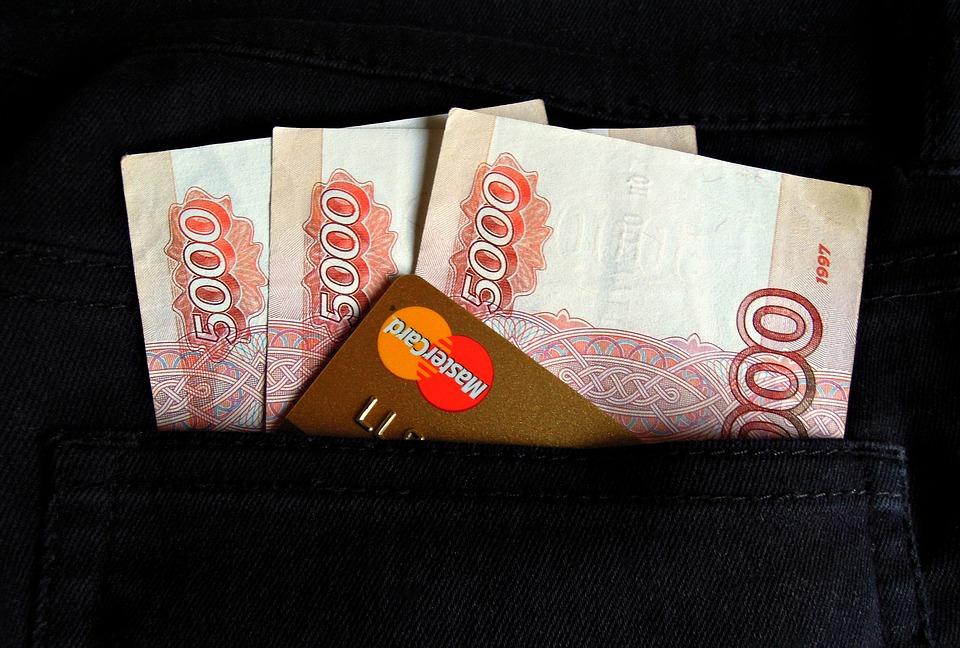 money-2291852_960_720